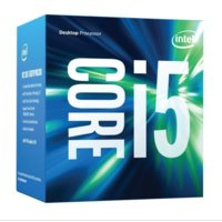 Intel CPU INTEL Core i5-6400 BOX 2.70GHz, 1151, VGA